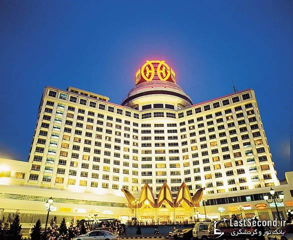 هتل گنتینگ گنتینگ هایلند