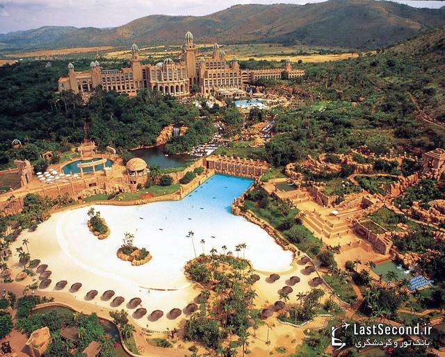سان سیتی( شهر خورشید) آفریقای جنوبی