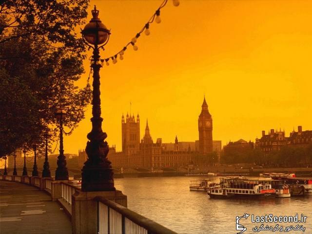 لندن - انگلیس